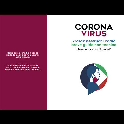 CORONA VIRUS - BREVE GUIDA NON TECNICA