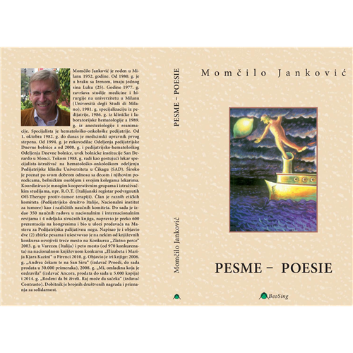 PESME - POESIE, Momcilo Jankovic