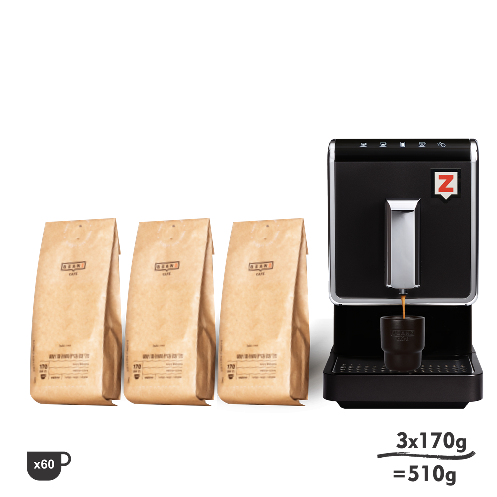 510g Trio + Tunbow 8300