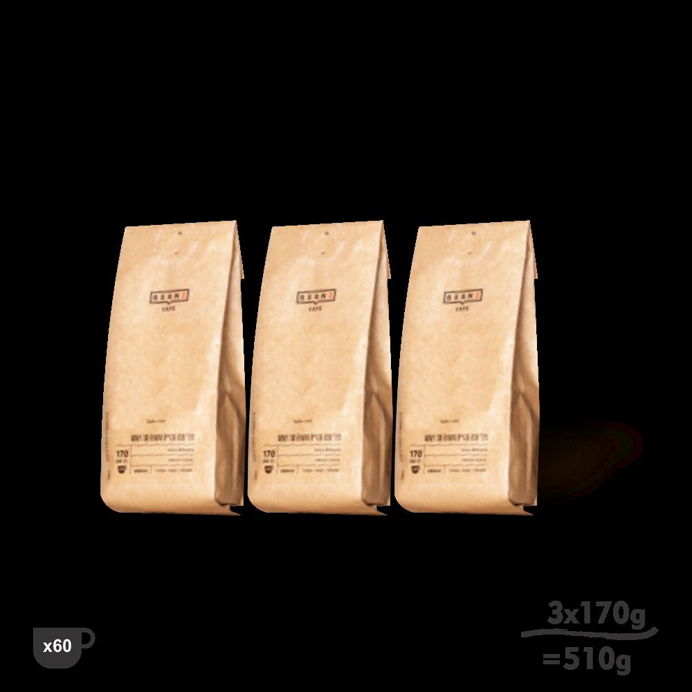 510g Trio