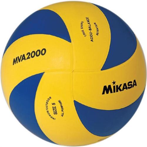 LOPTA MIKASA MVA2000