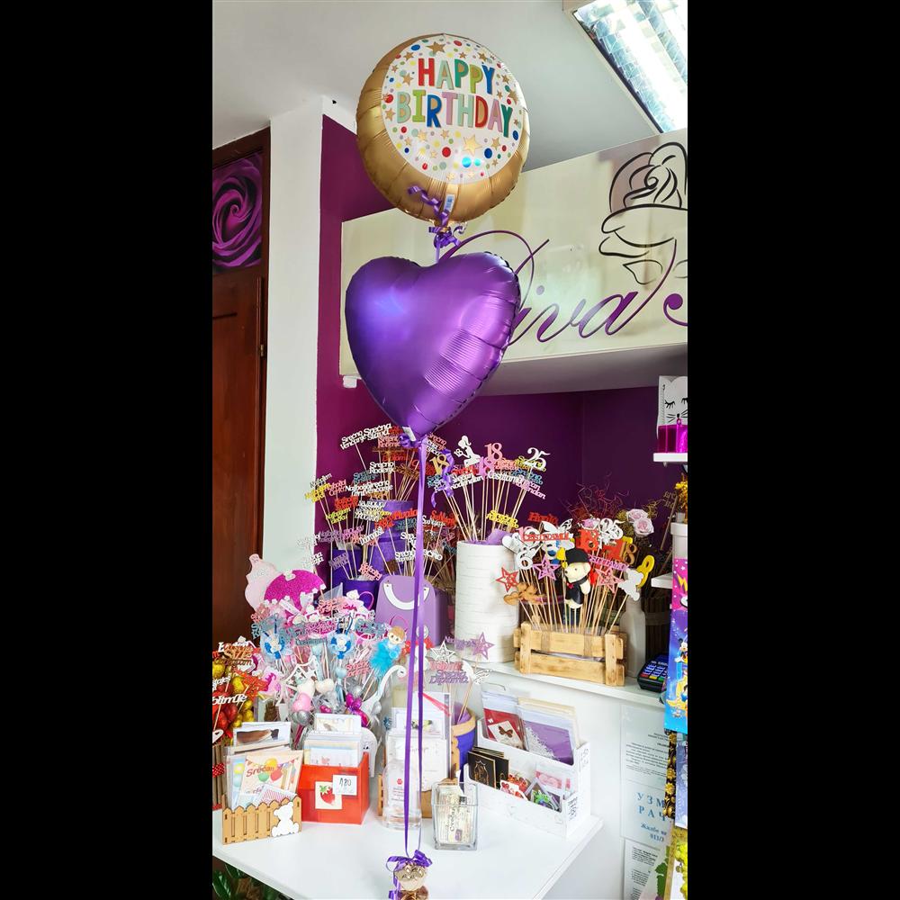 009 Helijumski baloni
