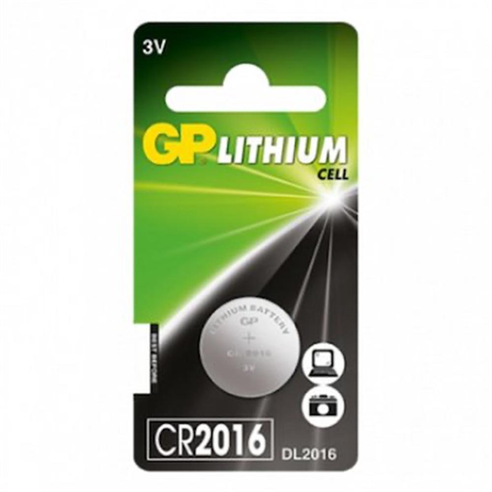 GP CR2016-C5