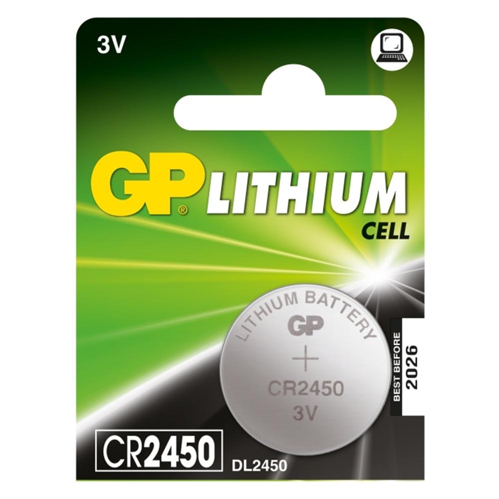 GP CR2450-C5