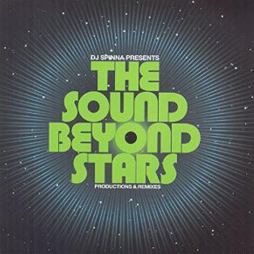 The Sound Beyond Stars LP1