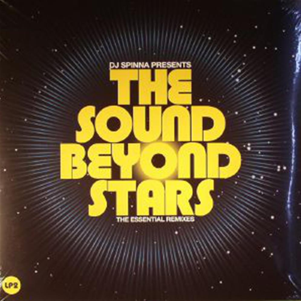 The Sound Beyond Stars LP2