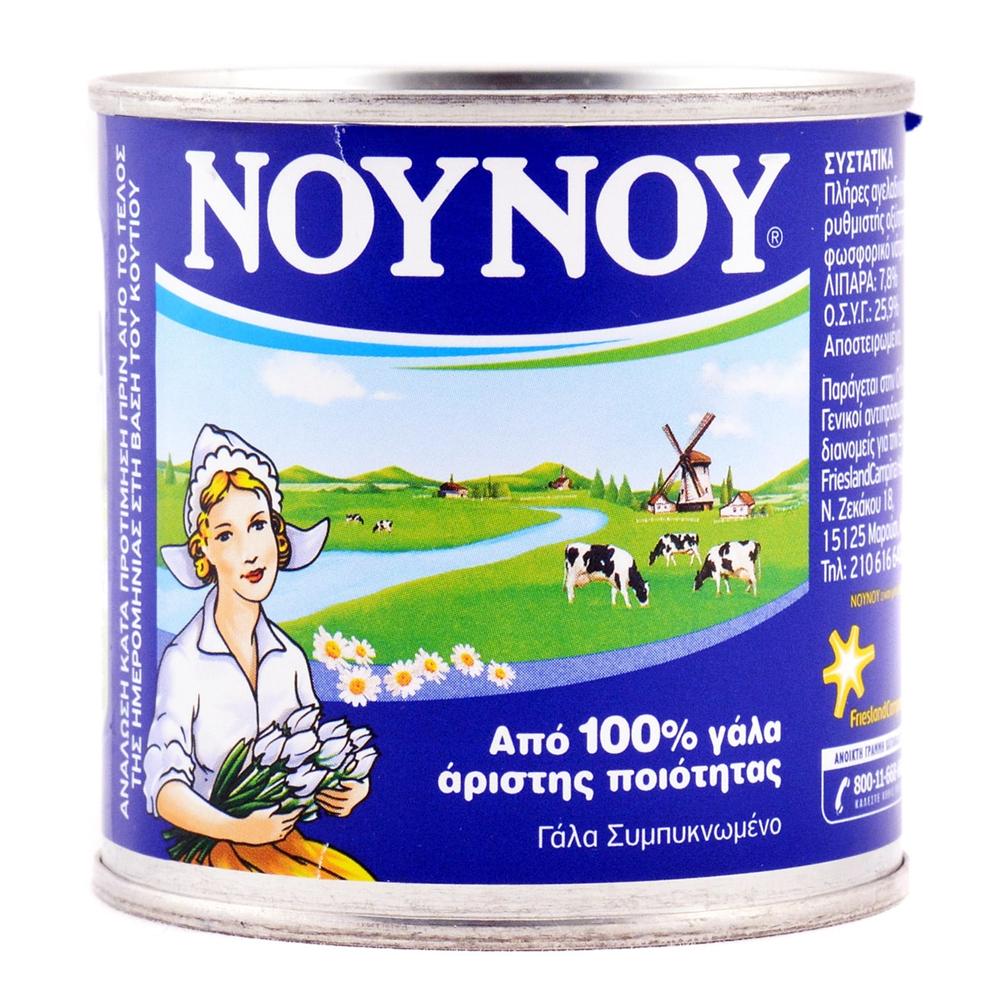 Kondenzovano mleko Noy Noy 170gr