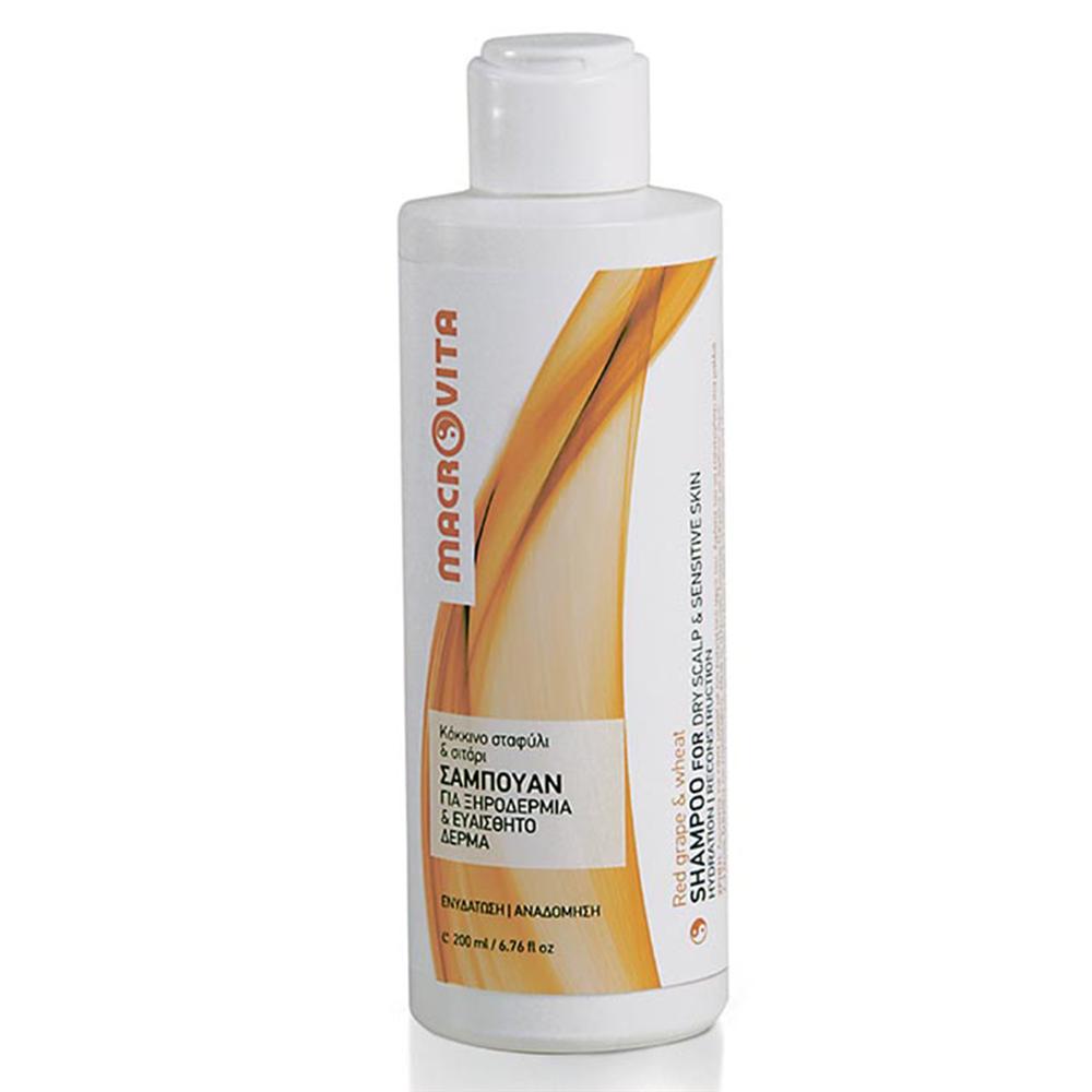 Šampon za suvu i osetljivu kožu Macrovita 200ml