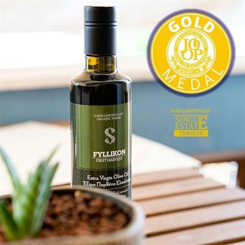 Premium maslinovo ulje ekstra devičansko Fyllikon - prva berba 0,5l