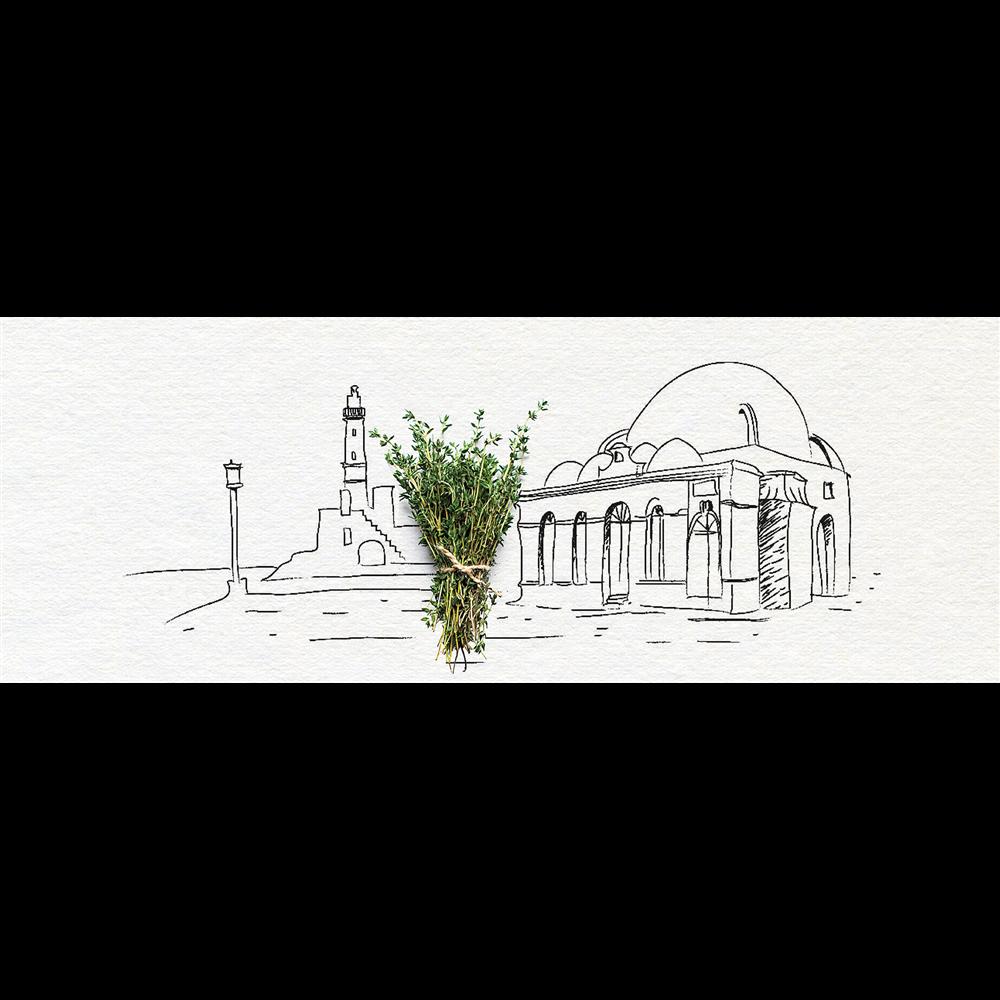Cretan Life - Čaj biljna mešavina sa Krita 15g