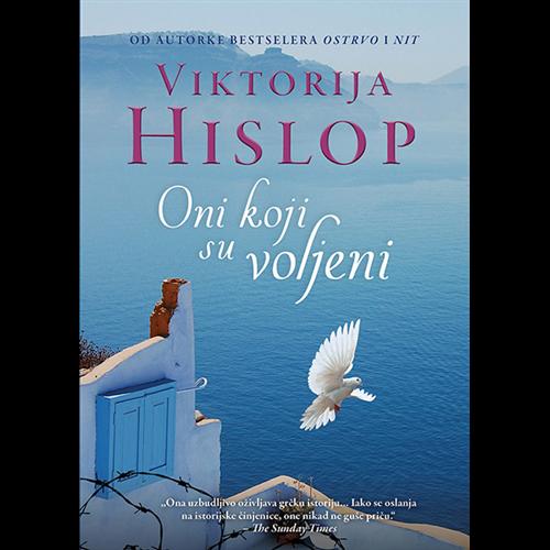 Oni koji su voljeni, Viktorija Hislop