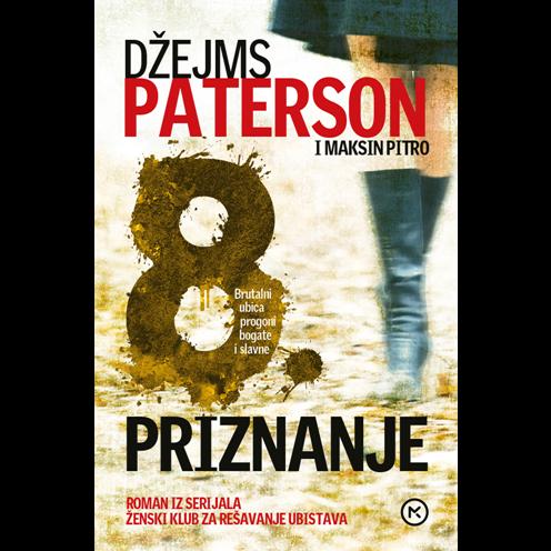 PATERSON - Osmo priznanje