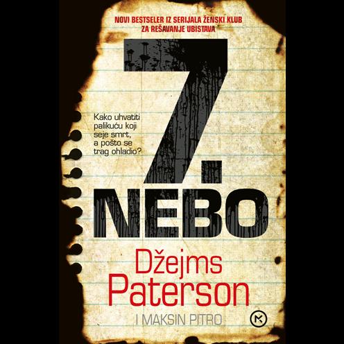 PATERSON - Sedmo nebo