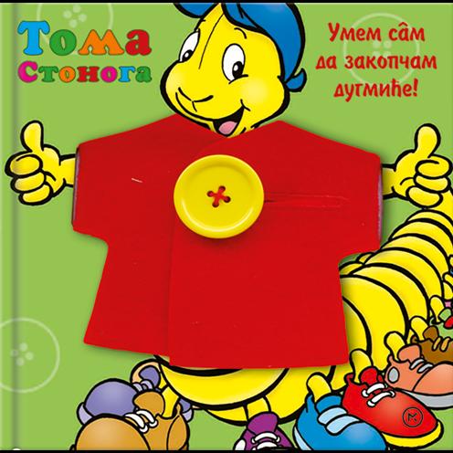 Toma Stonoga - Umem sam da zakopčam dugme