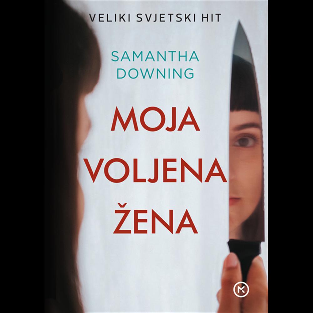 Moja voljena žena - Samantha Downing, Hrv. izdanje