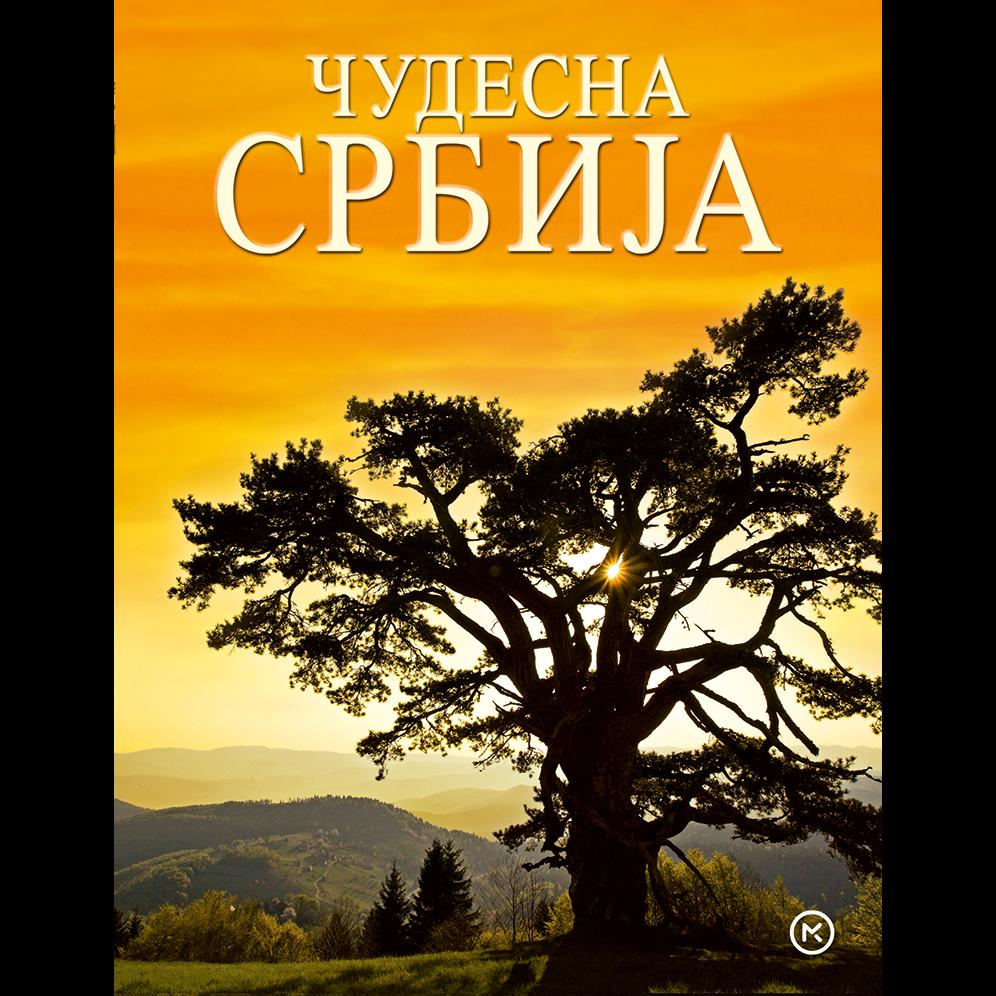 Čudesna Srbija