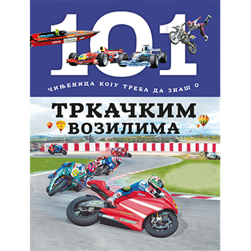 101 Činjenica o trkačkim vozilima