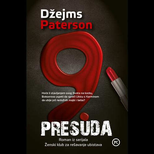 PATERSON - Deveta presuda