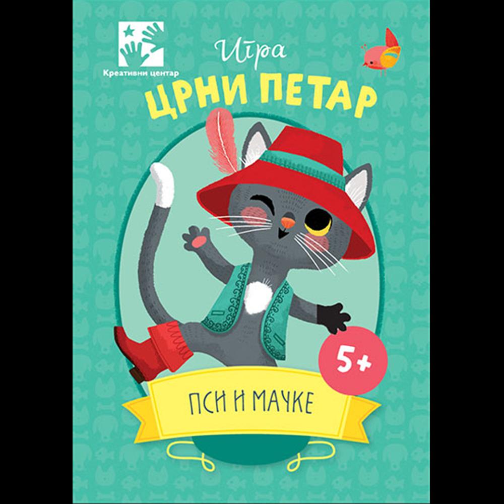 Igra Crni Petar - Psi i Mačke