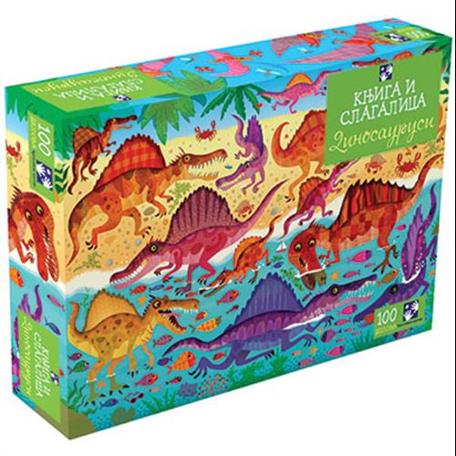Knjiga i slagalica - Dinosaurusi