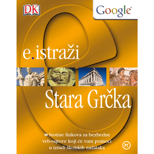 1 e-istraži: Stara Grčka