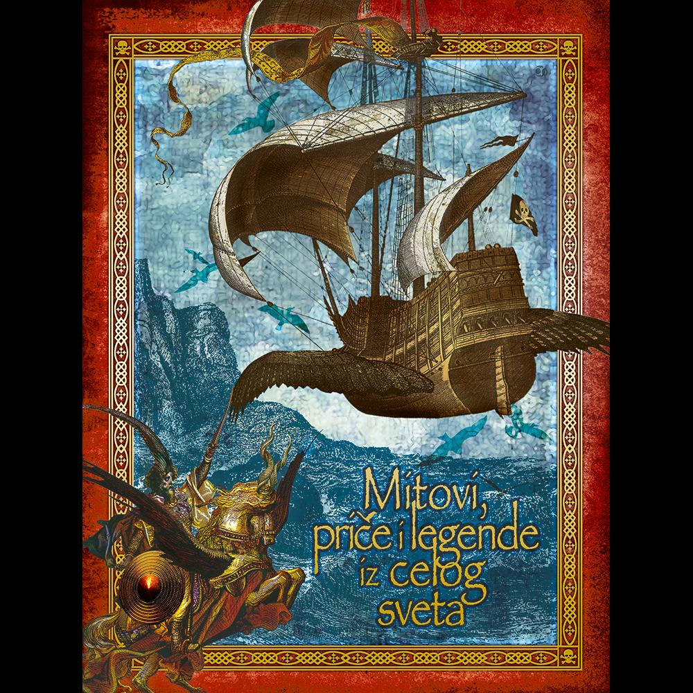 Mitovi, priče i legende iz celog sveta