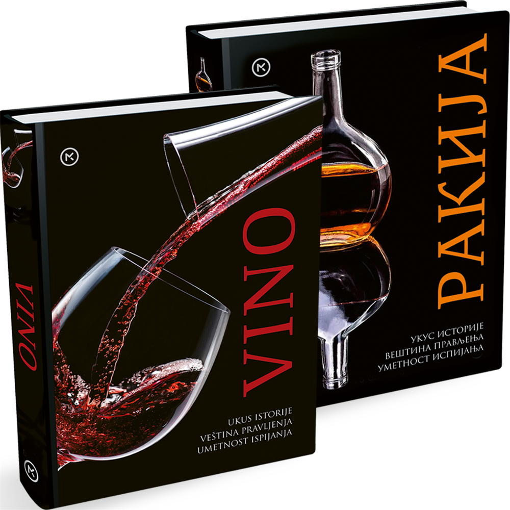 Komplet - Vino i Rakija