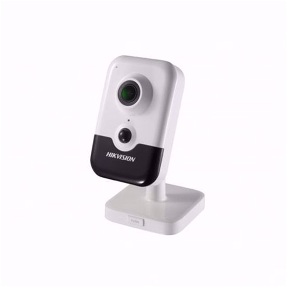 HikVision DS-2CD2423G0-IW 2.8mm