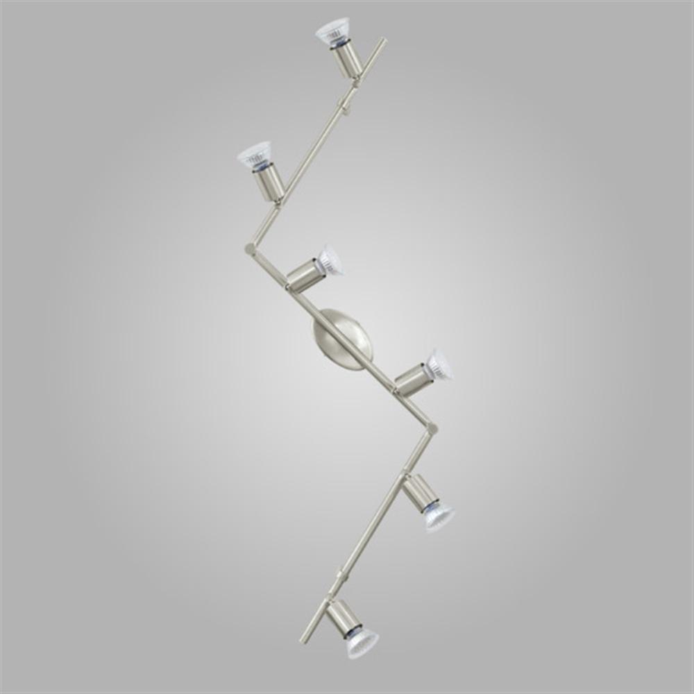 Eglo Buzz LED spot 92599