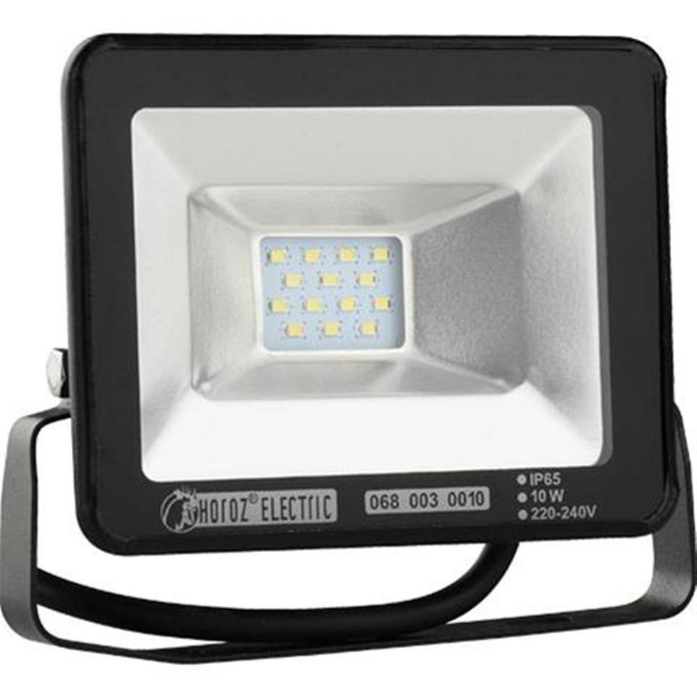 LED reflektor 10w 7445
