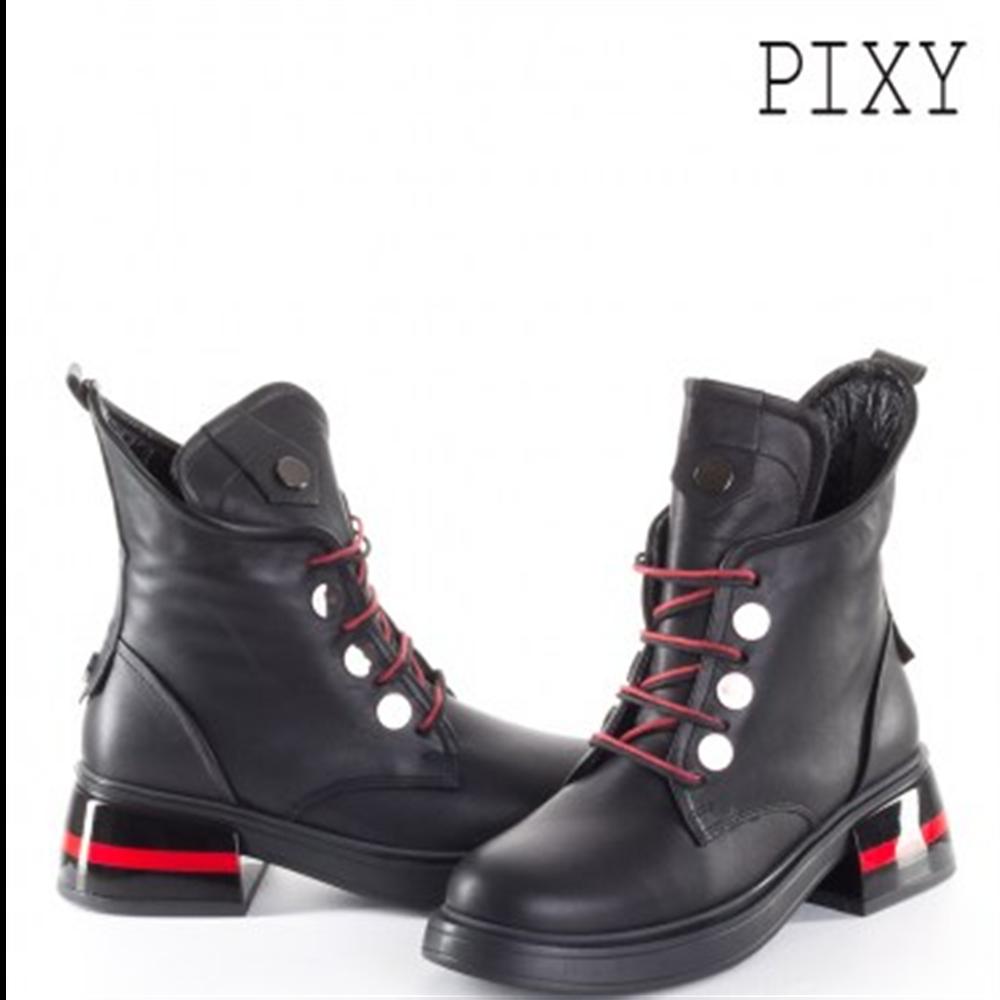 Pixy čizme 3012-945