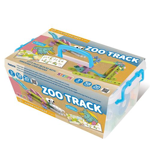 Zoo Track